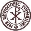 ΟΙΚΟΥΜΕΝΙΚΟ ΠΑΤΡΙΑΡΧΕΙΟ ΚΩΝΣΤΑΝΤΙΝΟΥΠΟΛΕΩΣ – Ιερά Μητρόπολις Γερμανίας – Αρχιερατική Επιτροπεία Βαυαρίας